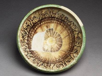 Bowl with epigraphic band