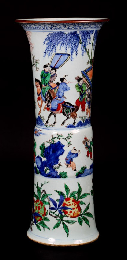 Beaker vase with figures in a landscape