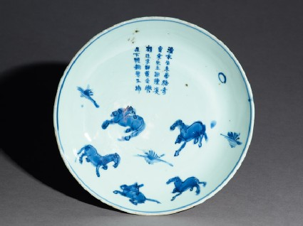 Blue-and-white dish with five horses and a poem