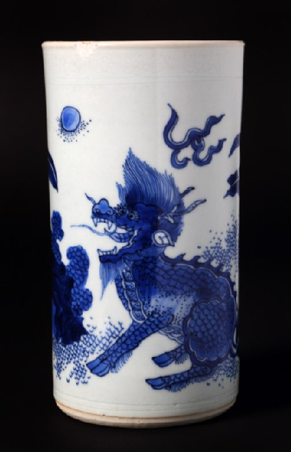 Blue-and-white brush pot with kylin, or horned creature