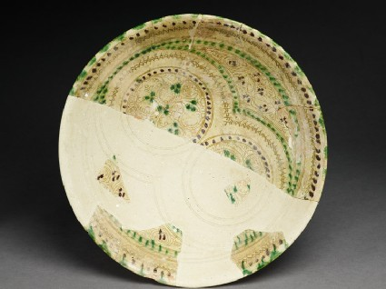 Bowl with circles containing arabesques