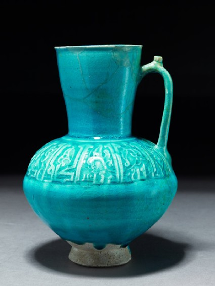 Jug with epigraphic band