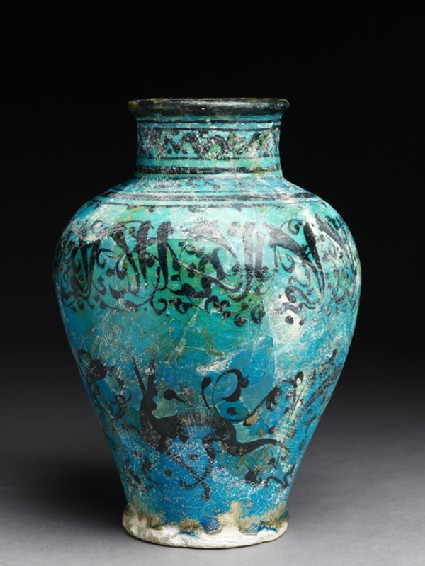 Jar with animal and epigraphic decoration