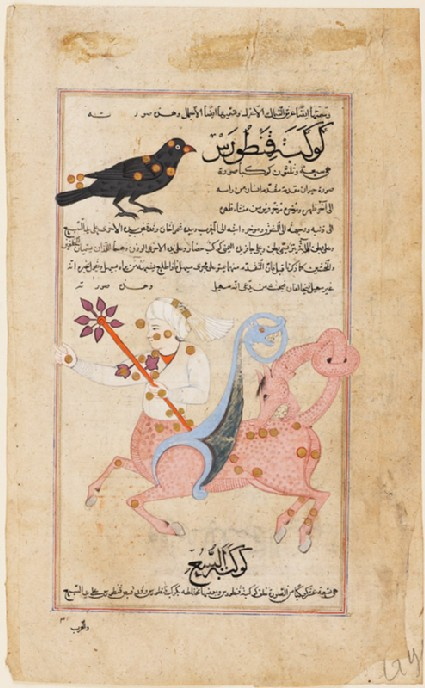 The constellations of the Crow and Centaurus