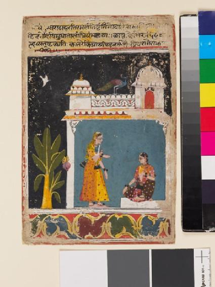 The sakhi's exhortation, from the Amaru Sataka