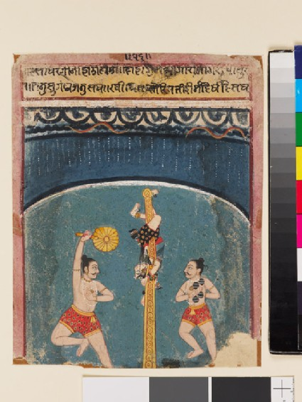 Three acrobats performing on a hillside, illustrating the musical mode Desakh Ragini