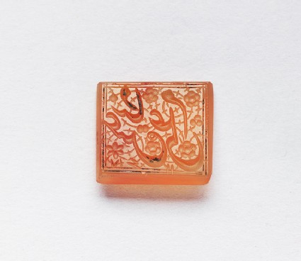 Rectangular bezel seal with nasta'liq inscription and floral decoration