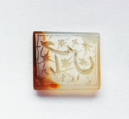 Rectangular bezel seal with nasta'liq inscription and star decoration