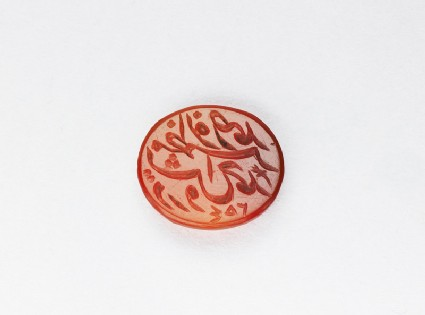 Oval bezel seal with nasta'liq inscription