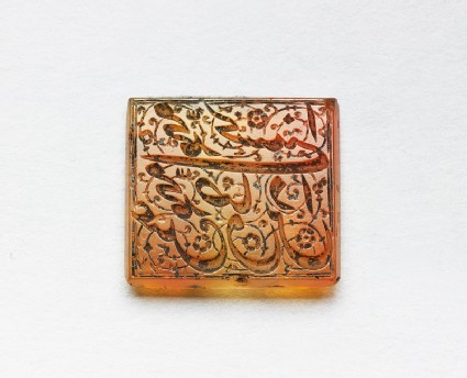 Rectangular bezel seal with nasta'liq inscription and floral decoration