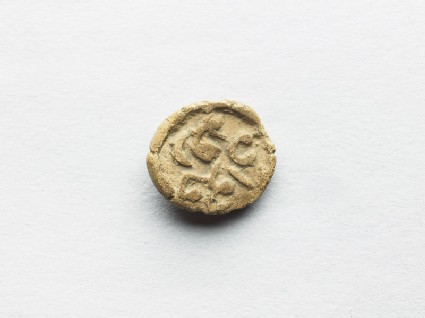 Oval sealing with inscription