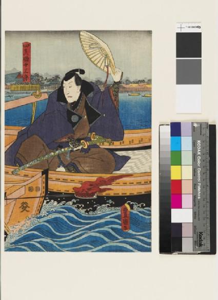 Shimada Jūzaburō