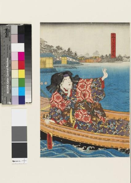 The courtesan Takao of the Miuraya