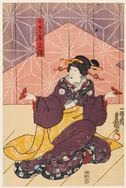 The geisha Sankatsu holding two halves of a sake cup