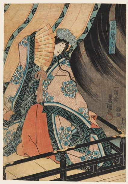 Ayame no Mae watches Ii no Hayata slaying the nue, a mythical creature