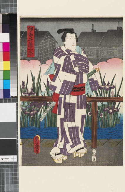 Iwai Enjirō