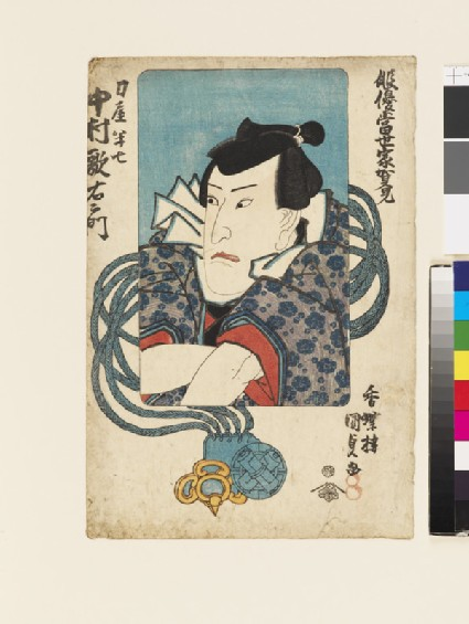 Bust portrait of the actor Nakamura Utaemon IV in his role of the swordmaker Hanshichi