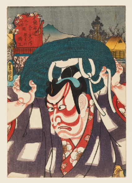 The character Umeōmaru at Umenoki Village, between Minakuchi and Ishibe