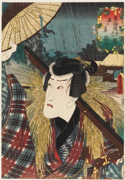 The character Kanpei at Inohana, between Sakanoshita Tsuchiyama Kanpei