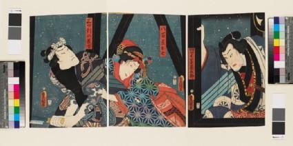 Chōgorō, Yaoya Oshichi and Chōkichi