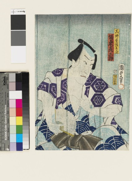 Bandō Hikosaburō V as Manoya Tokubei