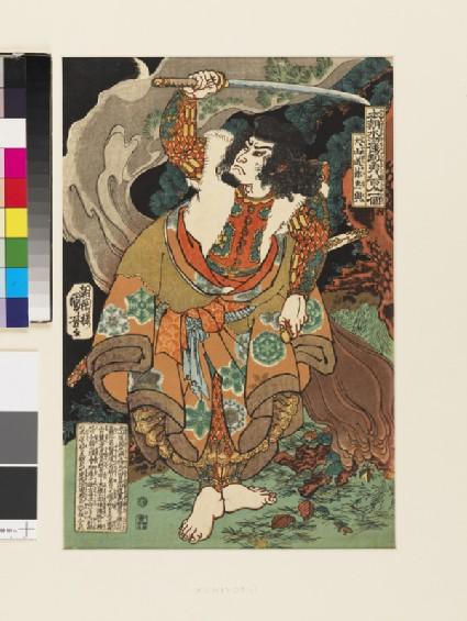 Inuyama Dōsetsu Tadatomo