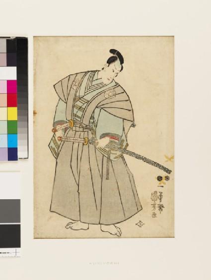 Portrait of Ichikawa Danjurō VIII