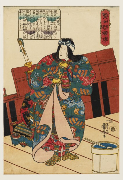 Hangakujo