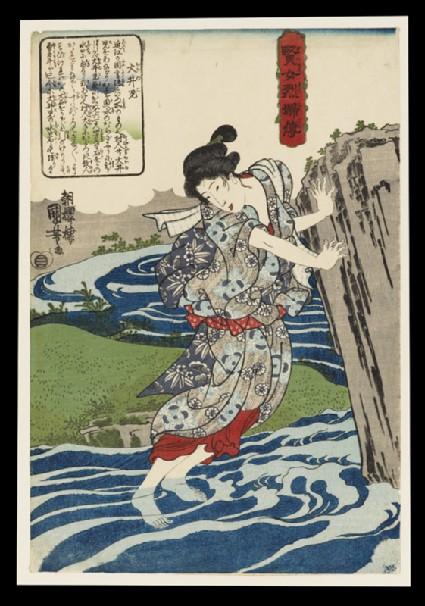 Ōiko Moves a Large Rock