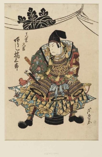 The actor Arashi Kitsusaburō II as Mashiba Hisayoshi
