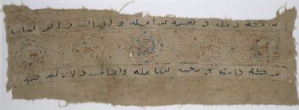 Textile fragment with naskhi inscription, birds, and palmettes