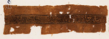 Textile fragment with inscription