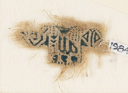 Textile fragment with inscription and an animal, possibly a lion