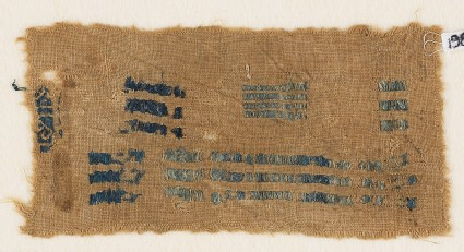 Textile fragment with lines and hooks