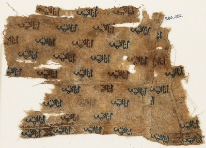 Textile fragment with repeated inscription