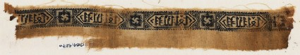 Textile fragment with alternating cartouches and squares