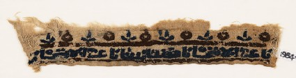 Textile fragment with inscription, possibly from a cuff