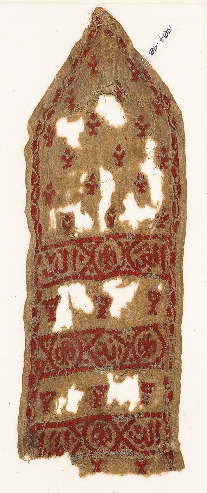 Tab with eagle blazons, chalices, and inscription, probably from an awning