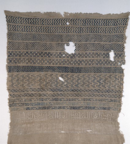 Sampler fragment with band of script, chevrons, and squares