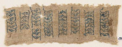 Textile fragment with eight parallel bands