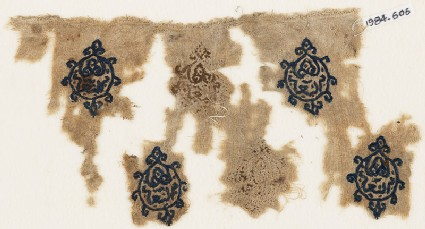 Textile fragment with six blazons