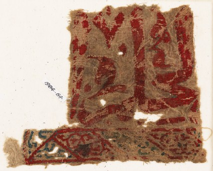 Textile fragment with inscription and arabesque tendrils, possibly from a wall hanging