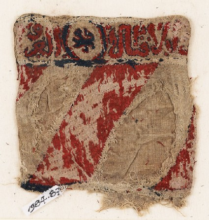 Textile fragment with lion and inscription, possibly from a bag or pocket