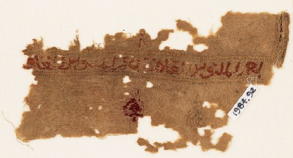Textile fragment with naskhi inscription