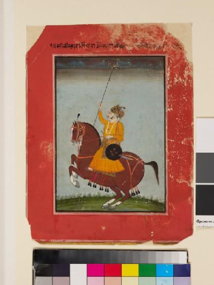 Equestrian portrait of Maharaja Zorawar Singh of Bikaner