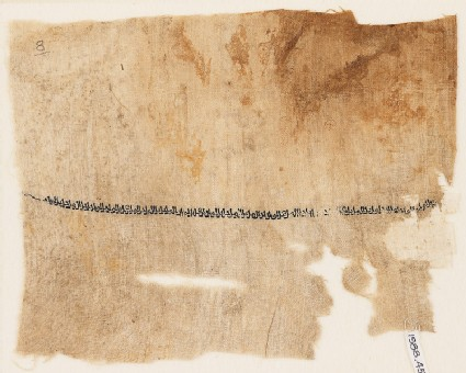 Textile fragment with tiraz band of pseudo-inscription