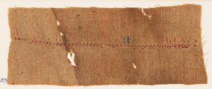 Textile fragment with pseudo-inscription