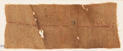 Textile fragment with pseudo-inscription