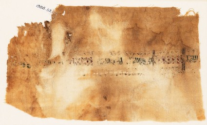 Textile fragment with band of inscription and scrolls
