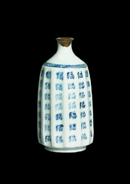 Ribbed bottle with fuku (good luck) characters and kintsugi repair